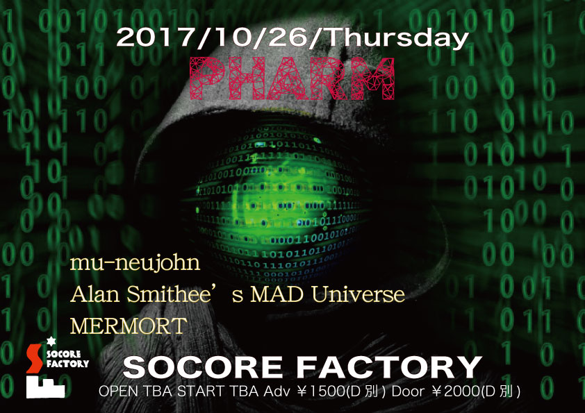 Alan Smithee's MAD Universe 2017.10.26 SOCORE FACTORY